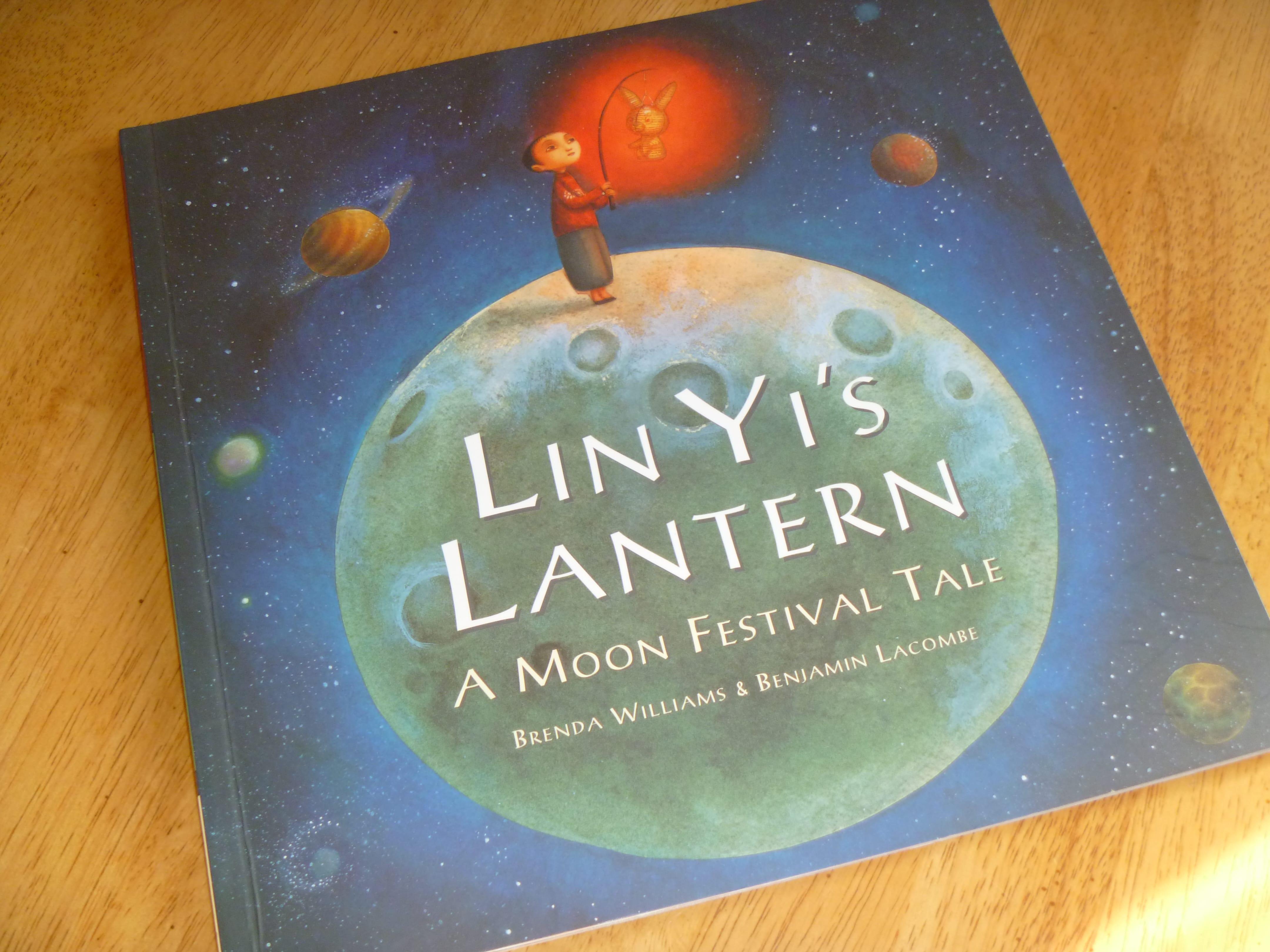 Lin Yi's Lanter